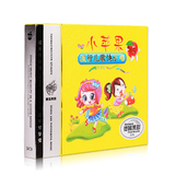 Car CD music popular children's songs small apple Pleasant Goat theme song vinyl disc discs