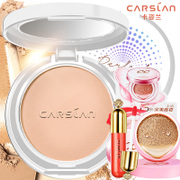 Carslan powder makeup genuine snow silk wet and dry Bronzer moisturizing Concealer white makeup