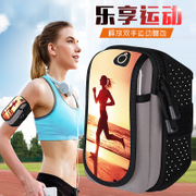 Men and women running outdoors mobile phone arm wrist bag bag bag arm exercise equipment apple 6plus HUAWEI arm set