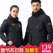 Beek winter coat liner extraordinary outdoor lovers two sets and three in one jacket thick waterproof code