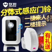 Animal husbandry infrared split type electronic welcome device sensor shop door Hello welcome to the induction doorbell