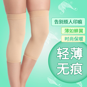 Summer knee calf support slim female thin seamless color socks to sleep in air-conditioned rooms enjoy summer Leggings