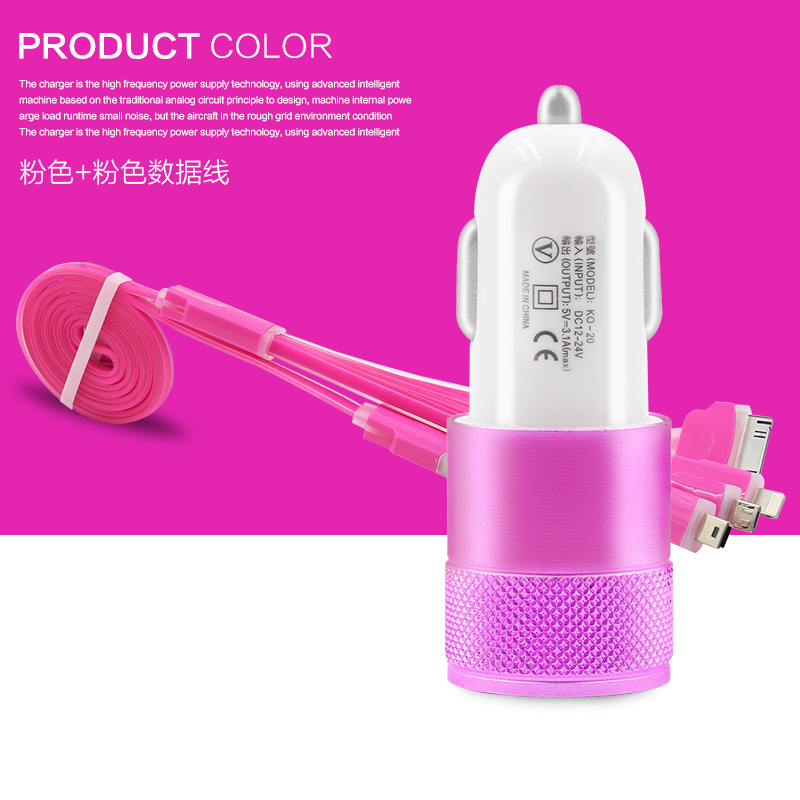 Honda XRV dual usb car charger 12 v/car charger cell phone car charger 2 A 2.4 A yituo two cigarette lighter power supply
