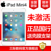 3 phase interest free Apple/ apple iPad MINI 4 128G 7.9 inch WiFi Tablet PC