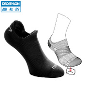 Decathlon men running socks winter low elastic sweat absorbent breathable socks (Socks 2 pairs) running KALENJI