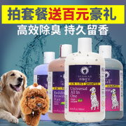 The dog wash Tactic golden cat ferret Samoye pet shampoo bath sterilization deodorant