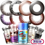 2 send box] natural color cosmetic contact lenses mixed size monthly disposable contact lenses Li Shengjing with myopia