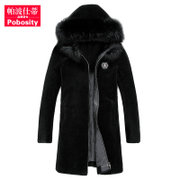 Shi Haining wool fur coat with P 2017 new winter long male fox Hooded Jacket AN