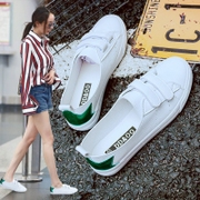 2017 new summer breathable white shoe female Korean all-match lazy shallow mouth canvas shoes, white shoes leisure shoes
