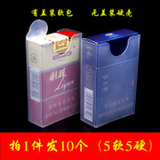 20 thin transparent plastic box in Hong Kong soft soft shell set of soft box cigarette smoke shell box 10 special offer