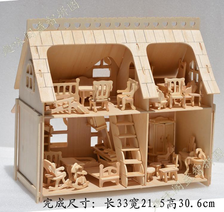 3d木制手工制作房子木质拼图拼装DIY小屋家具建筑模型立体模型