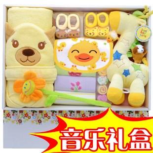 正品包邮宝宝衣服纯棉礼盒母婴用品宝宝礼盒套装初生宝宝服装包邮