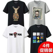 4 sets of T-shirts, men's short sleeves, Youth Neck T-shirt, lovers' tide brand cotton, half sleeve clothes, T-Shirts, men