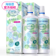 The sea elves invisible glasses plant Li en nursing liquid cosmetic contact lenses sterilization cleaning 360ml*2