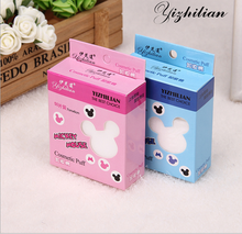 Cotton cleansing cotton boxed facial beauty skin care beauty 50 piece of paper disposable cotton fiber quality