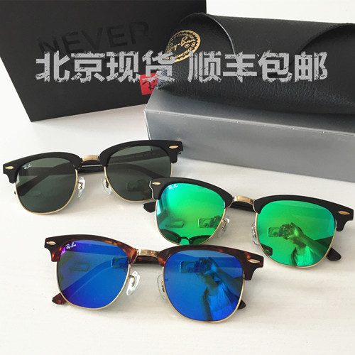 Ray-Ban Rayban sunglasses, RB3016 polarized retro color film reflective glasses, sunglasses for men, frames for women