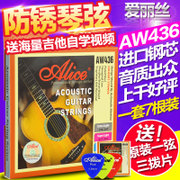 Alice Alice AW436 strings professional import phosphor bronze guitar strings with 7 Upgrade
