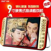 SAST SAST/ Q 8 machine 7 inch square dance theatre Claus HD video player radio card 9.