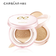 Carslan BB Cream cushion CC cream nude make-up moisturizing Concealer makeup strong