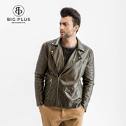 Bigplus fat planet big size men's fashion short adding fertilizer to increase fat leather jacket youth jackets