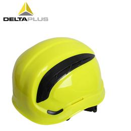 代尔塔 运动透气型头盔 绝缘安全帽 防金属喷溅 防砸减震 102202