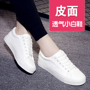 White leather shoes female street canvas shoes lace autumn Korean female casual shoes all-match breathable shoes a student