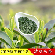 Enshi selenium tea tea tea tea was 2017 Green Tea bulk tea resistant foam bags 500g a pound of shipping