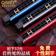 The 24 hole tremolo harmonica, adult children beginners students to practice playing the harmonica entry C instrument