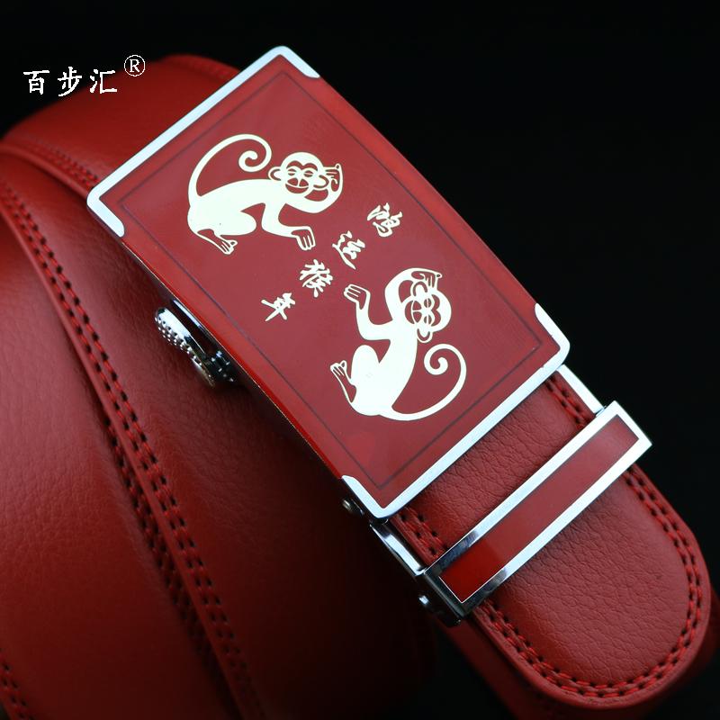 猴年本命年红腰带男士真皮自动扣红色结婚女士皮带婚庆加长裤带