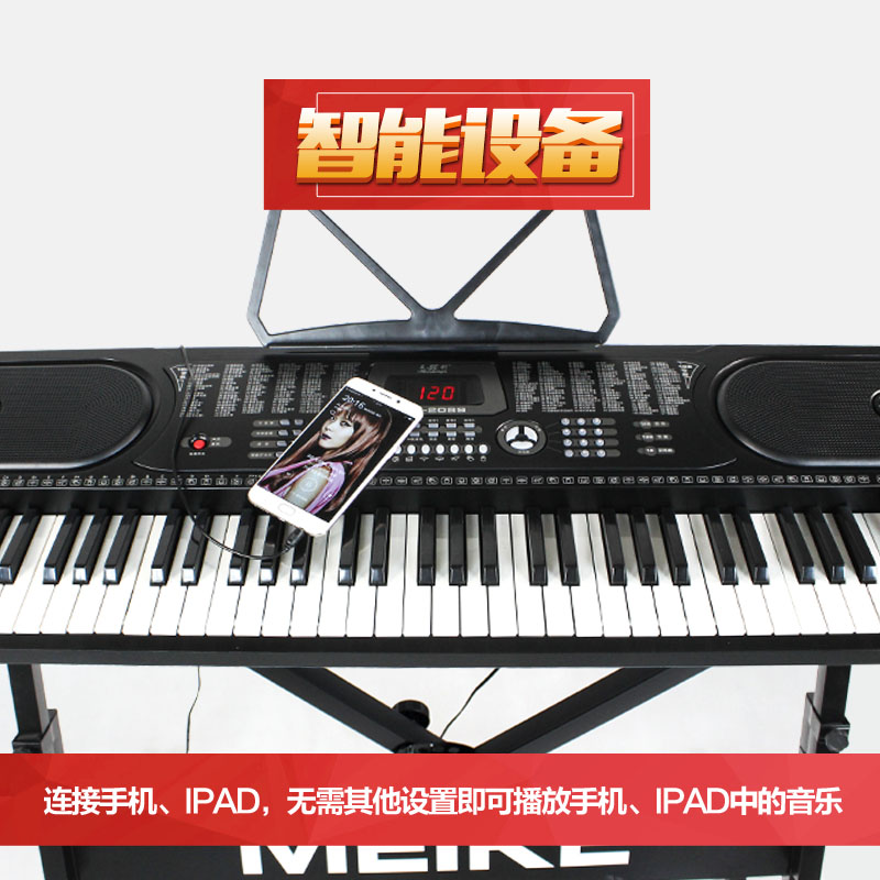 Customized electronic guitar, adult children, beginners, kindergarten teachers, piano keys, 61 keys students