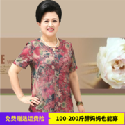 Extra large older women summer leisure suit with short sleeves shirt and 200 pounds overweight mother dress hot jacket