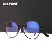 Radiation proof glasses male anti blue goggles computer myopia glasses frame female Korean tide retro spectacles frame