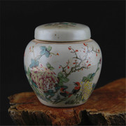 Tongzhi famille rose tea jar warehouse old porcelain collection of antique antique old antique porcelain