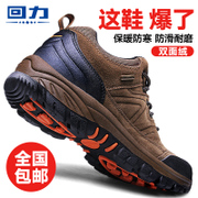 A man climbing shoes shoes back winter outdoor sports shoes mens casual shoes hiking shoes travel shoes