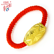 Transfer of gold bead ring Red String Bracelet female foot 999 year of fate through the holiday gift Jinlu jewelry