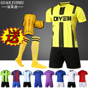 Football suit, men and women customized, buy children's football clothes, training jerseys, quick drying, breathable sports, DIY