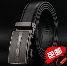 New authentic vintage car soft leather belt men's apple king two layers of leather belt buckle leisure automatic bag mail