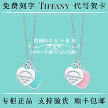 Hongkong Tiffany purchasing Tiffany necklace sterling silver blue enamel enamel Double Heart Shaped Pendant blueheart shipping