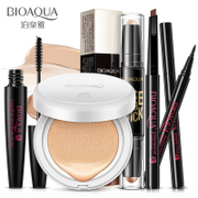 Bo Ya Quan 5 piece Makeup Eyebrow Pencil Eyeliner Mascara beginners BB Cream & stick makeup students