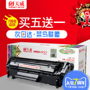 Print-Rite 12a toner cartridges apply to HP m1005 HP 10201010 printer, Q2612a easy powder cartridge