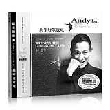Andy Lau song CD disc CD Genuine oldies album car carrier cd lossless music Vinyl LP