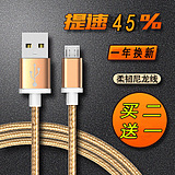 marmoter Andrews data line phone charger line high-speed millet Huawei cool Samsung data cable