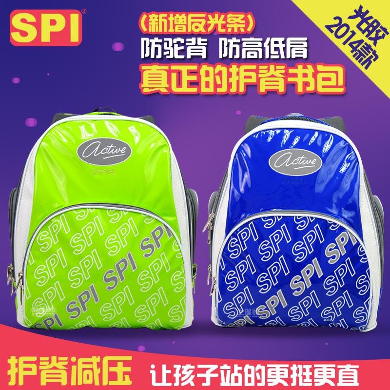 香港SPI护脊书包光胶防雨中小学生减负书包1-3-6年级男女双肩