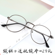Korean art RETRO glasses female finished spectacle frame male radiation with the degree of myopia and blue light