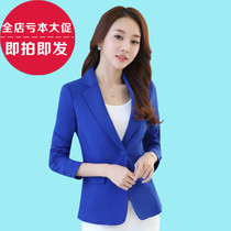 2017 spring new styles cropped small suit spring and autumn female coat long sleeve versatile slim wear dress OL suit