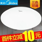 The LED ceiling lamp bedroom lamp simple modern bathroom balcony creative lighting aisle lights round