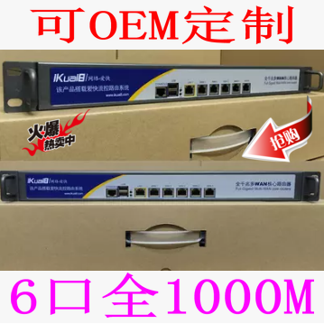 6 Ethernet Gigabit d525 soft Bai for flow control, routing machine Ros Rippleos Sea spider love AC