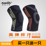 Mountaineering sports knee running basketball knee thin badminton summer Leggings riding gear warm men and women