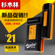 Fir forest SML-8168 computer network cable tester telephone tester cable line measuring instrument without delay