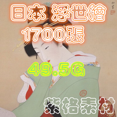 Купить Японское искусство в Китае, в интернет магазине таобао на русском языке